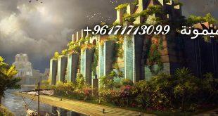 جلب-الحبيب-الاسرار-البابليةالقديمة-310x165