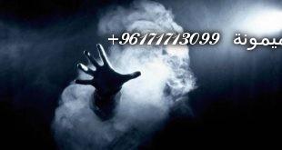 كيفية-علاج-المس-الشيطاني-الشيخ-النعماني-310x165