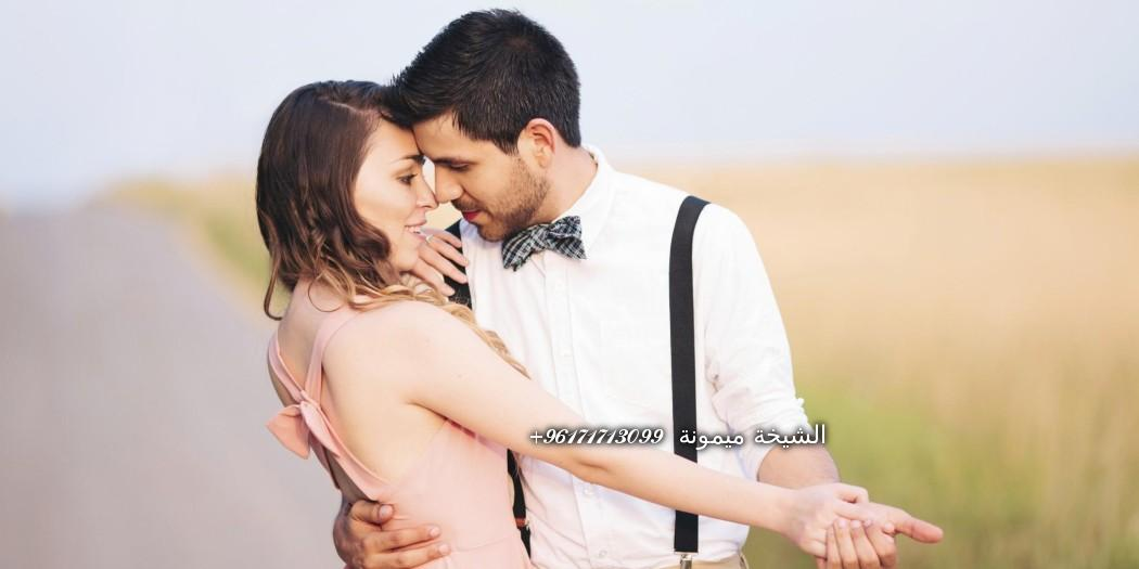 Couple-in-Love-Dance-HD-Image