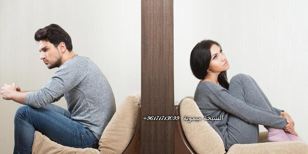 Divorce-Counseling-Full