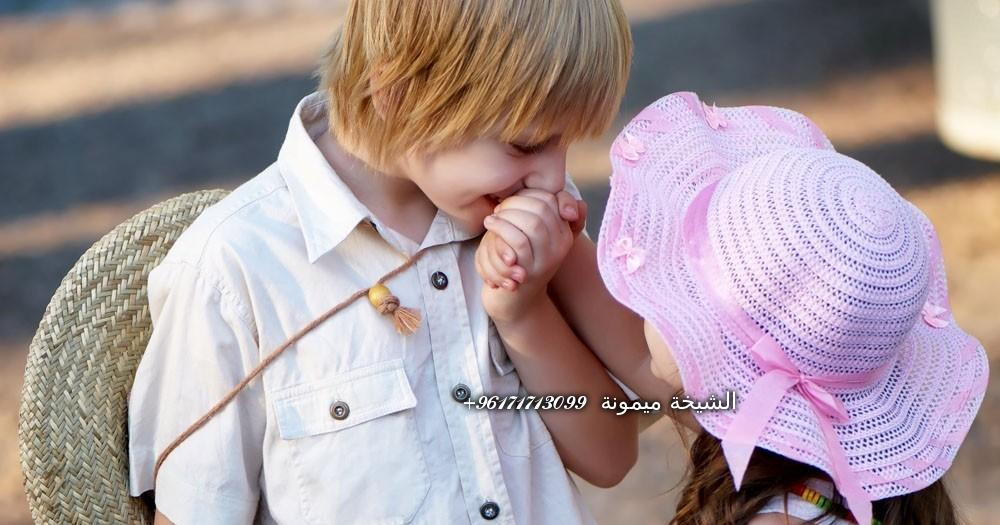 love-love-image