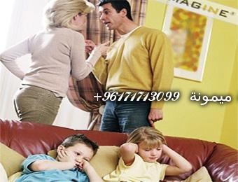 problem_familial_837285839