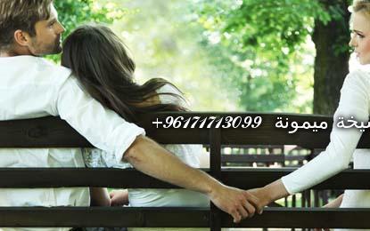 unfaithful_husband