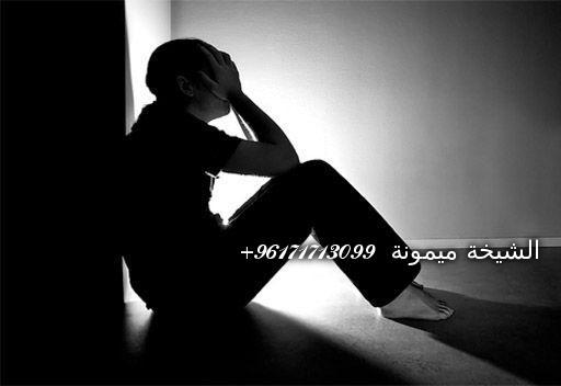 اكتئاب-1