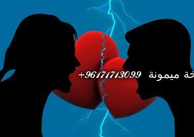 quarrelling-husband-and-wife