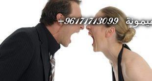ايات-قرانية-لحل-المشاكل-بين-الزوجين-310x165