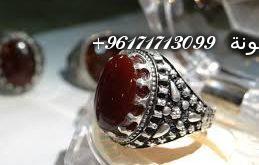 جلب-الحبيب-بالخاتم-الفضة-259x165