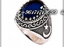 خاتم-لجلب-الرزق-مجرب-224x165