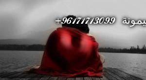 lovers-300x169