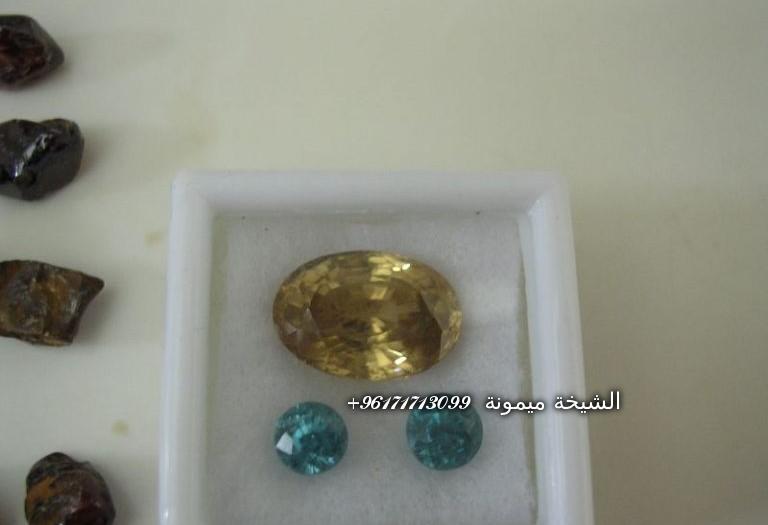 Zircon_Gemstones-768x576
