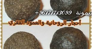 13181532_1739106133022029_2069652290_n