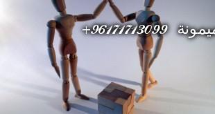 800_59728c4de5446