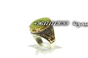 DSCN9663-400x300