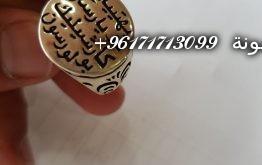 IMG-20180504-WA0015-262x262