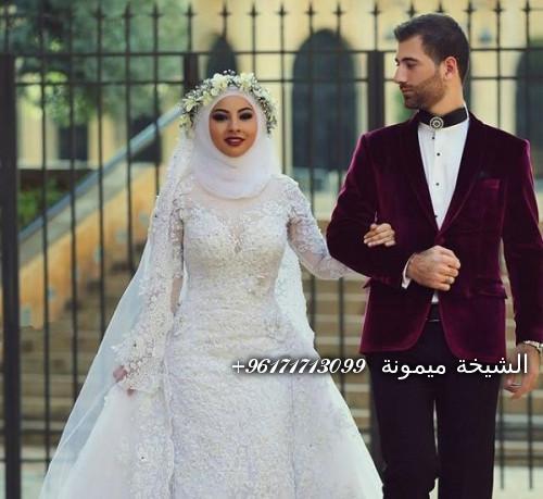 للزواج-بمن-تحب-اقوى-مضمون