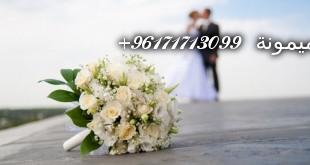 السريع-باذن-الله-عزوجل77-768x465